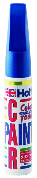 Holts ホルツ タッチペンタイプ塗料 カラータッチ