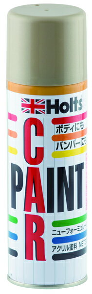 【イベント開催中!】 Holts ホルツ スプレータイプ塗料 アンチラストペイント 300ml