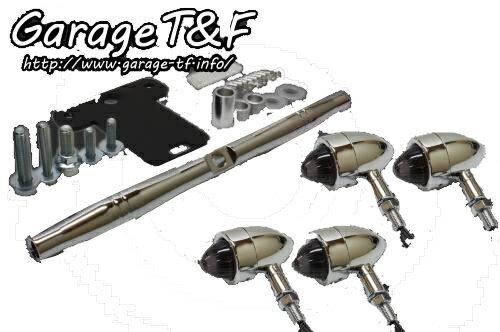 ガレージT&F ムーンウインカーキット ドラッグスター400