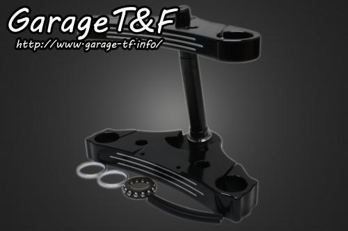 ガレージT&F トップブリッジ トリプルトゥリー 0° ドラッグスター400 ドラッグスター400クラシック