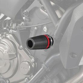 【在庫あり】【イベント開催中!】 DAYTONA デイトナ ガード・スライダー エンジンプロテクター MT-07