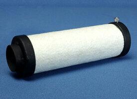 【在庫あり】ミズノモーター MIZUNO MOTOR バッフル・消音装置 【ゼス】 ショート管70Φ用インナーサイレンサー 凹型 大