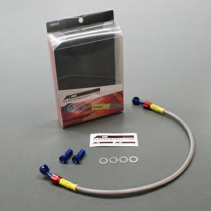 【在庫あり】AC PERFORMANCE LINE ACパフォーマンスライン 車種別ボルトオン ブレーキホースキット ホースカラー:クリア ZRX400 ZRX400 II 95-97