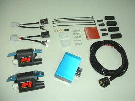 ASウオタニ AS UOTANI イグニッションコイル・ポイント・イグナイター関連 SPII汎用パワーコイルキット コイルブラケットサイズ:85mm