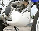 【在庫あり】CYCLE-AM サイクラム その他外装関連パーツ スキッドプレートタイプII カラー:ブラック WR250R WR250X