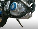 力造 リキゾウ ガード・スライダー スキッドプレート カラー:ブラックアルマイト XG250 TRICKER [トリッカー] : SEROW250 [セロー]