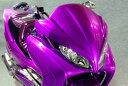 WARRIORZ ウォーリアーズ スクーター外装 スカイウェイブ用 エアロフェイス カラー:パールビガーブルー(YKY)