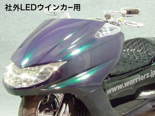 WARRIORZ ウォーリアーズ スクーター外装 マグザム用 エアロフェイス V2(バージョンツー)(社外LEDウインカー用) カラー:ブルーメタリックC MAXAM [マグザム] (SG17J/SG21J)