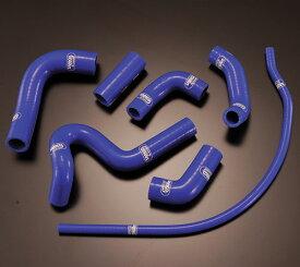【ポイント5倍開催中!!】【クーポンが使える!】 LA-BELLEZZA ラベレッツァ ラジエーター関連部品 サムコウォーターライン カラー:ブルー サイズ:2.7L用 749 999