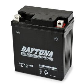 DAYTONA デイトナ ハイパフォーマンスバッテリー 液入り充電済 【DYTX7L-BS】