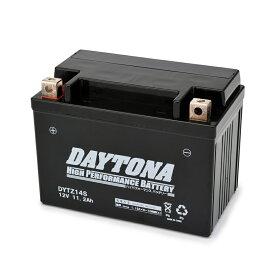 【在庫あり】DAYTONA デイトナ ハイパフォーマンスバッテリー 液入り充電済 【DYTZ14S】
