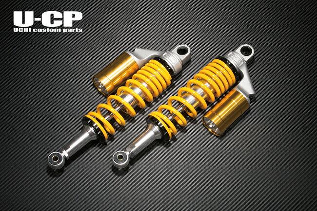 U-CP ユーシーピー リアサスペンション カラー:イエロー/ゴールド CB1300スーパーフォア CB1300スーパーボルドール