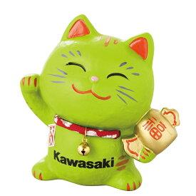 【在庫あり】【イベント開催中!】 KAWASAKI カワサキ その他グッズ 幸せ招き猫