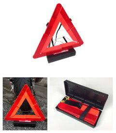 【イベント開催中!】 SUZUKI スズキ その他グッズ 二輪車用 三角停止表示板