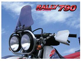 【在庫あり】【イベント開催中!】 ROUGH&ROAD ラフ&ロード ラフアンドロード RALLY 790 マルチスクリーン 仕様:ワイドラウンド