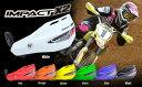 【イベント開催中!】 ZETA ジータ インパクトX2 ハンドガード カラー:ホワイト