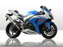 r's gear アールズギア GPスペック スリップオンマフラー カラー:チタン タイプ:真円 GSX-R1000