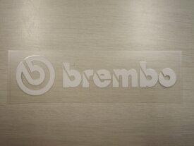 【在庫あり】Brembo ブレンボ ステッカー (小)