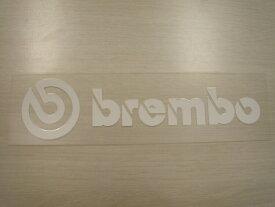 【在庫あり】Brembo ブレンボ ステッカー (大)