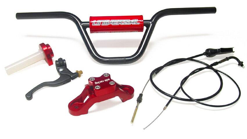 ADA racing アダレーシング その他の工具 BMXバークランプキット CRF50 ビッグキャブ