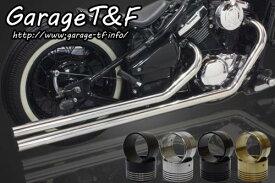 ガレージT&F ロングドラッグパイプマフラー タイプ2 バルカン400 バルカン400II バルカンクラシック400 バルカンドリフター400