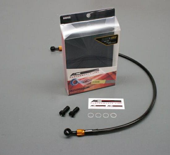 【在庫あり】AC PERFORMANCE LINE ACパフォーマンスライン 車種別ボルトオン ブレーキホースキット YZF-R125