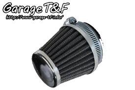ガレージT&F テーパーエアフィルター SR400