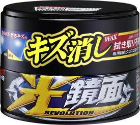 【イベント開催中!】 SOFT99 ソフト99 洗浄・脱脂ケミカル W195 光鏡面WAX タイプ:ダーク&ブラック車用