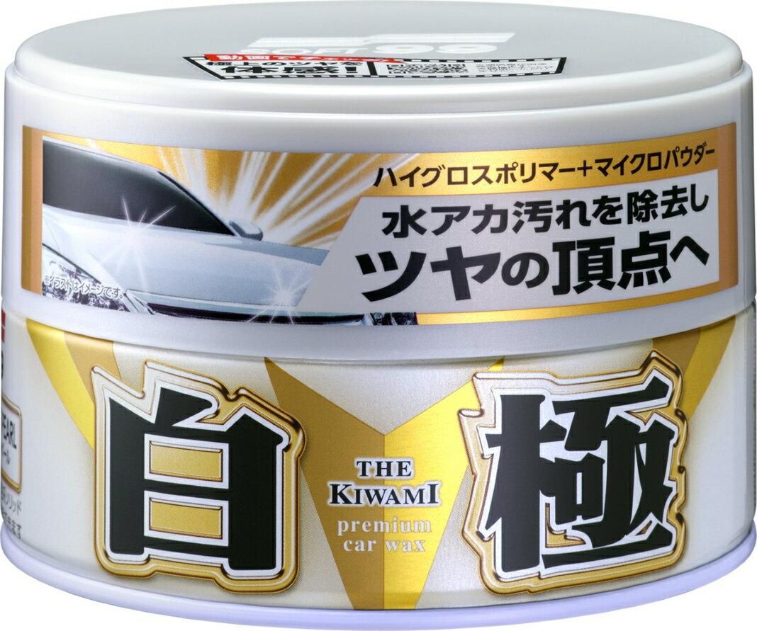 SOFT99 ソフト99 洗車用品 極WAX [ワックス] タイプ:白の極 ハンネリ