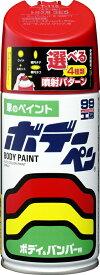 【イベント開催中!】 SOFT99 ソフト99 スプレータイプ塗料 99工房 ボデーペンメタリック・パールマイカ T-091