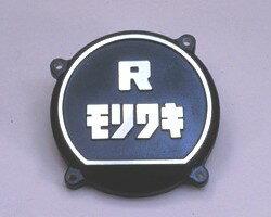 MORIWAKI ENGINEERING モリワキエンジニアリング エンジンカバー ジェネレーターカバー ゼファー1100