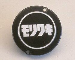 【在庫あり】MORIWAKI ENGINEERING モリワキエンジニアリング エンジンカバー ポイントカバー ゼファー1100