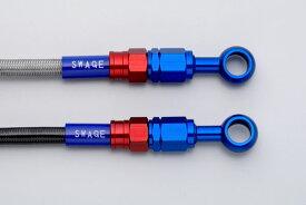 SWAGE-LINE スウェッジライン フロント ブレーキホースキット ホースの長さ:100mmロング ホースカラー:クリア アドレスV125 アドレスV125S