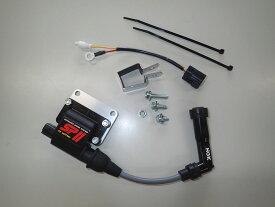 ASウオタニ AS UOTANI イグニッションコイル・ポイント・イグナイター関連 SPIIハイパワーコイルセット (ボルトオンセット) DトラッカーX