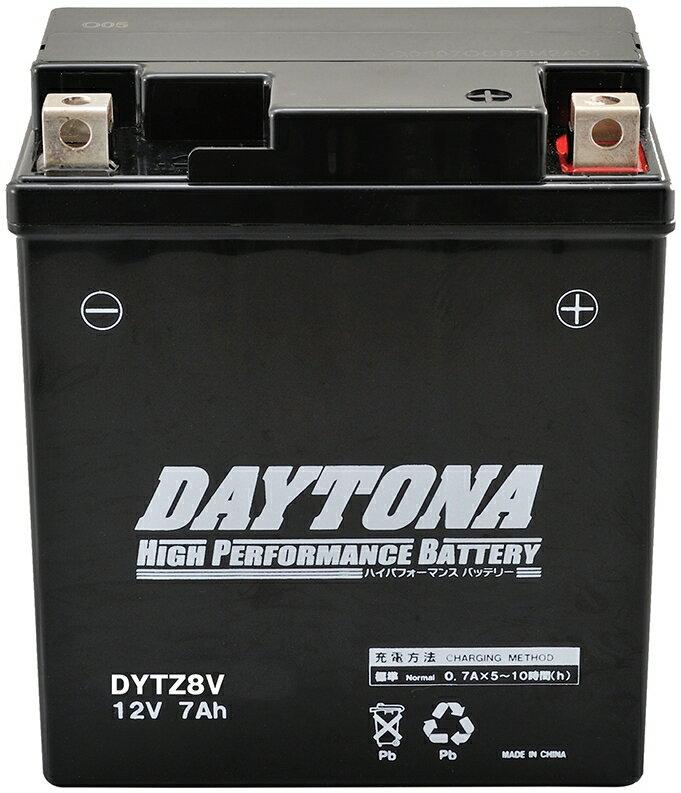 【在庫あり】DAYTONA デイトナ ハイパフォーマンスバッテリー 液入り充電済 【DYTZ8V】