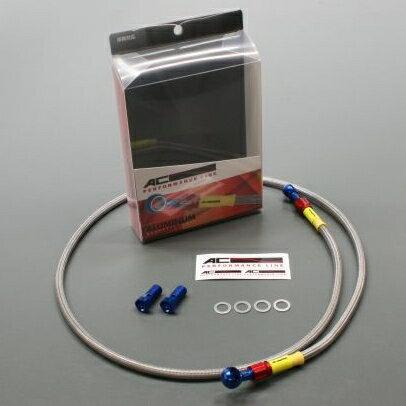 【在庫あり】AC PERFORMANCE LINE ACパフォーマンスライン ブレーキホース 車種別ボルトオン クラッチホースキット ホースカラー:スモーク CBR1100XX SUPERBLACKBIRD [スーパーブラックバード]