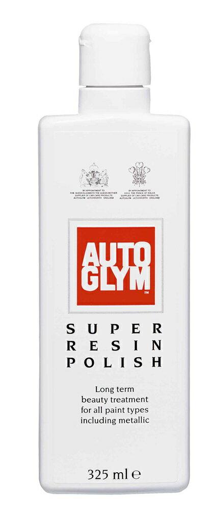 【在庫あり】AUTO GLYM オートグリム 防錆・錆取りケミカル ニュースーパーレジンポリッシュ