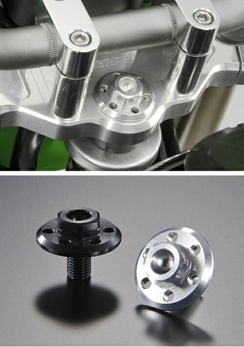 AGRAS アグラス トップブリッジセンターボルト カラー:ブラック KSR110