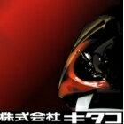 キタコ KITACO 5 速クロスミッションアッシー タイプ 3 MONKEY [モンキー]