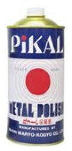 PiKAL ピカール ピカール液 汎用