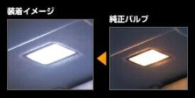 Valenti バレンティ その他灯火類 LEDバニティランプ タイプ1