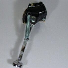 NISHIMOTO 西本工業 サイドスタンド 電動式ライフ(AF-30)