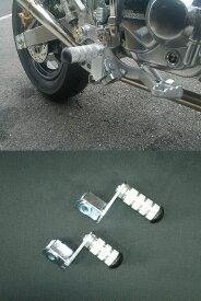 【在庫あり】ガレージスパイラル Garage-SPIRAL バックステップ アップステップキット レーシング KSR-1 KSR-2