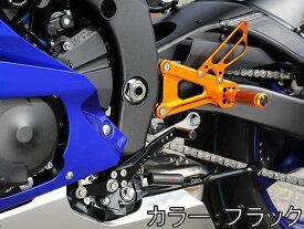 BABYFACE ベビーフェイス ステップキット YZF-R6