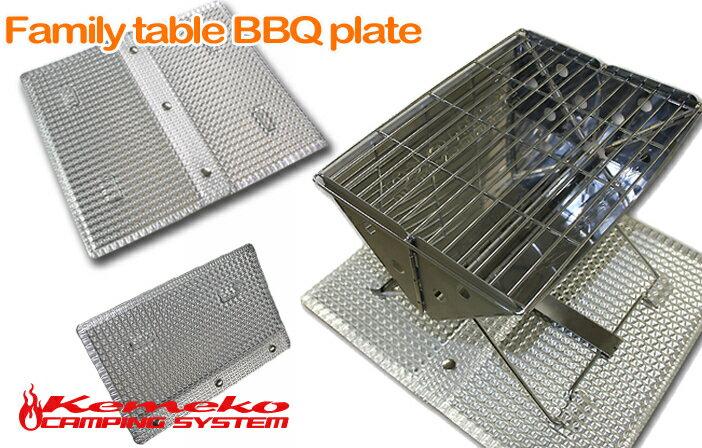 kemeko ケメコ キャンプ用品 テーブルBBQ&ウインドスクリーン兼用遮熱アンダープレート