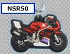 HONDARIDINGGEARホンダライディングギアPVCキーホルダータイプ:NSR50
