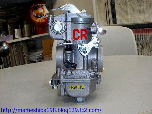 ファクトリーまめしば Mameshiba GS1000用CR-M33 キャブレター GS1000
