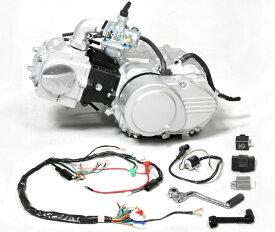 田中商会 TANAKA エンジンキット90cc カブ モンキー