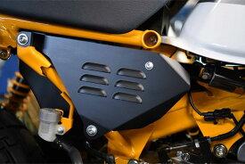 BEAMS ビームス サイドカバー ASSY ABS車用 モンキー125