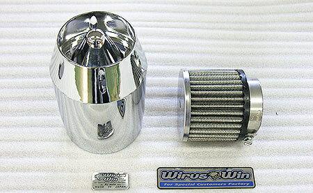 WirusWin ウイルズウィン エアクリーナー・エアエレメント ブリーズタイプ エアクリーナーキット タイプ:レッドメッキ スウィッシュ 2BJ-DV12B